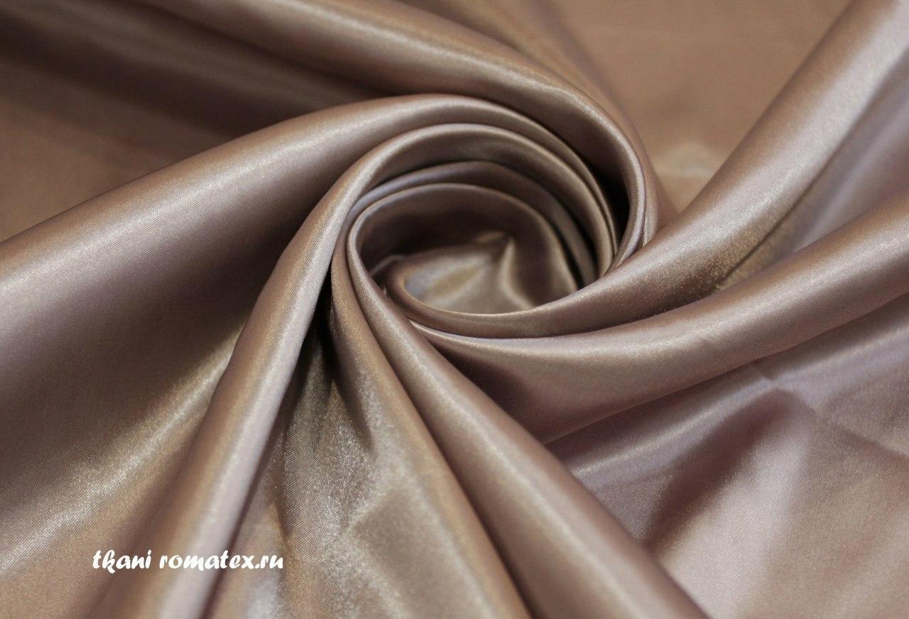 Ткань атлас стрейч цвет кофейный