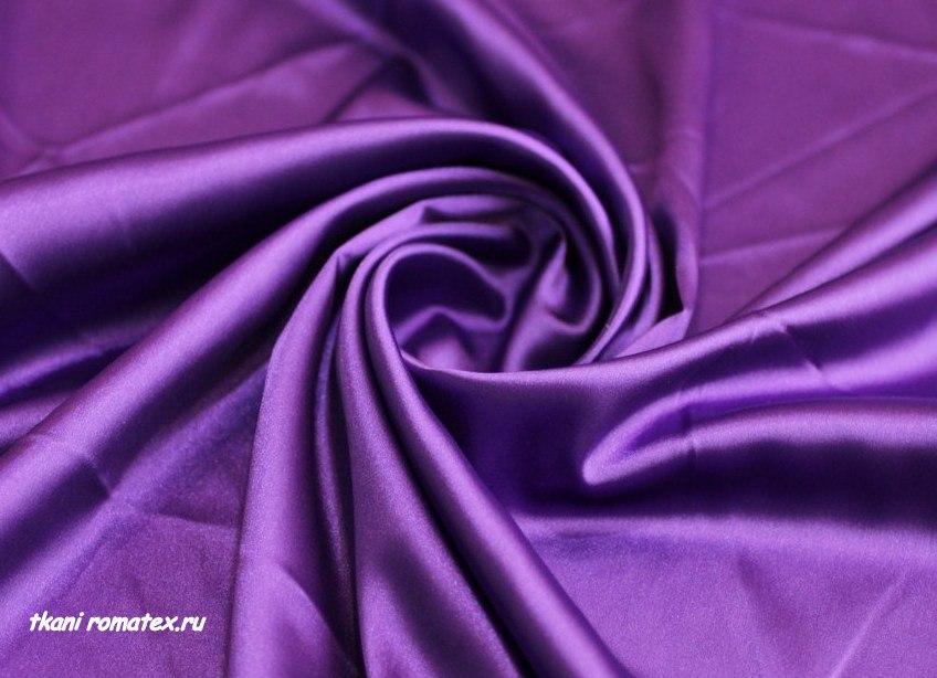 Ткань атлас стрейч цвет фиолетовый