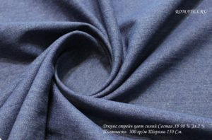 Ткань джинс стрейч цвет темно-синий