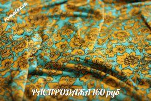 Ткань венеция русский узор цвет изумрудный