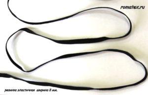 Резинка чёрная 8 мм
