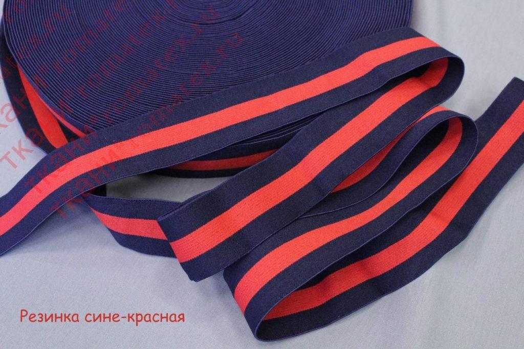 Резинка цвет сине-красный