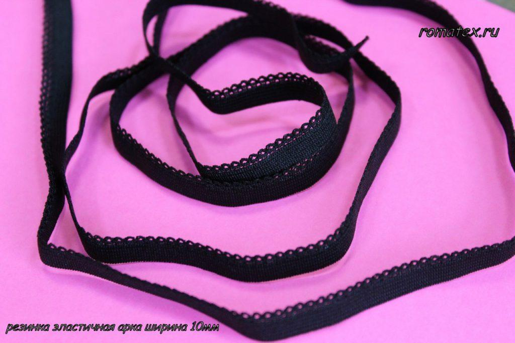 Резинка Арка чёрная 10 мм