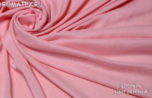 Ткань штапель цвет розовый