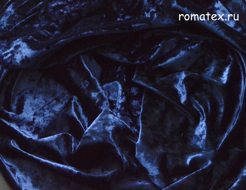 Ткань бархат крэш цвет темно-синий