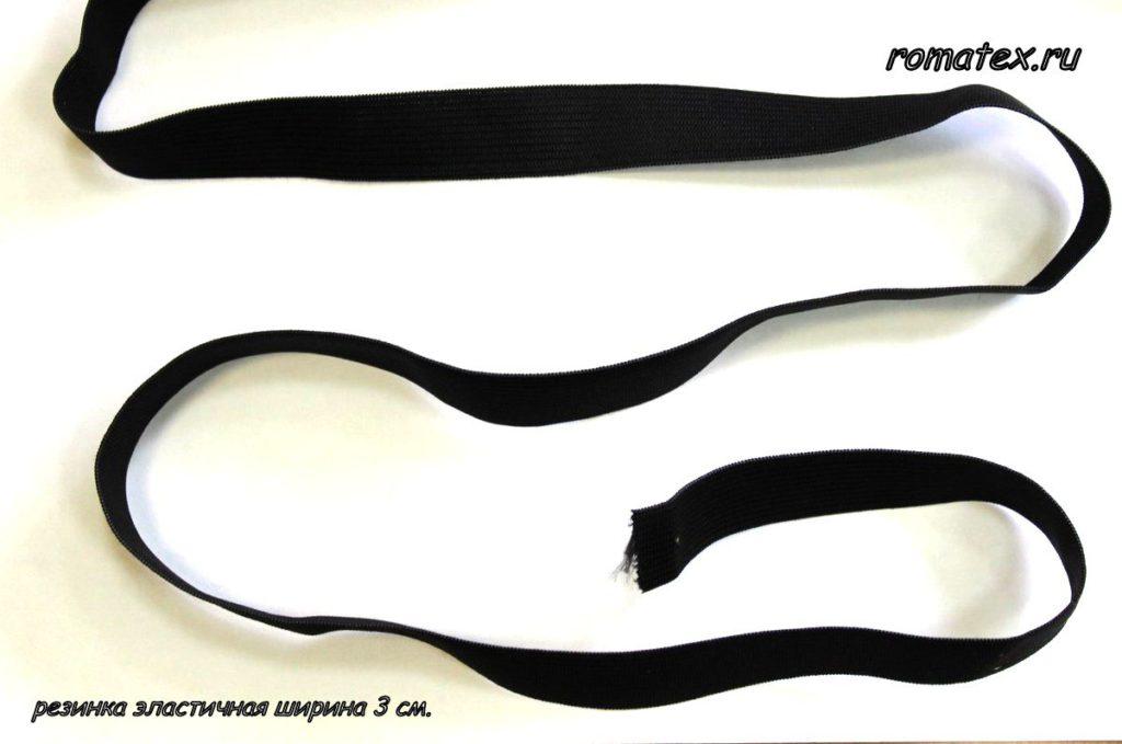Резинка 3 см