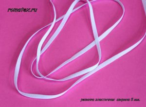 Резинка белая 5 мм