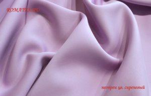 Ткань неопрен цвет сиреневый