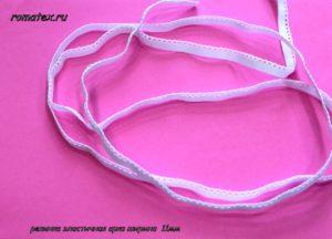 Резинка Арка белая 11 мм