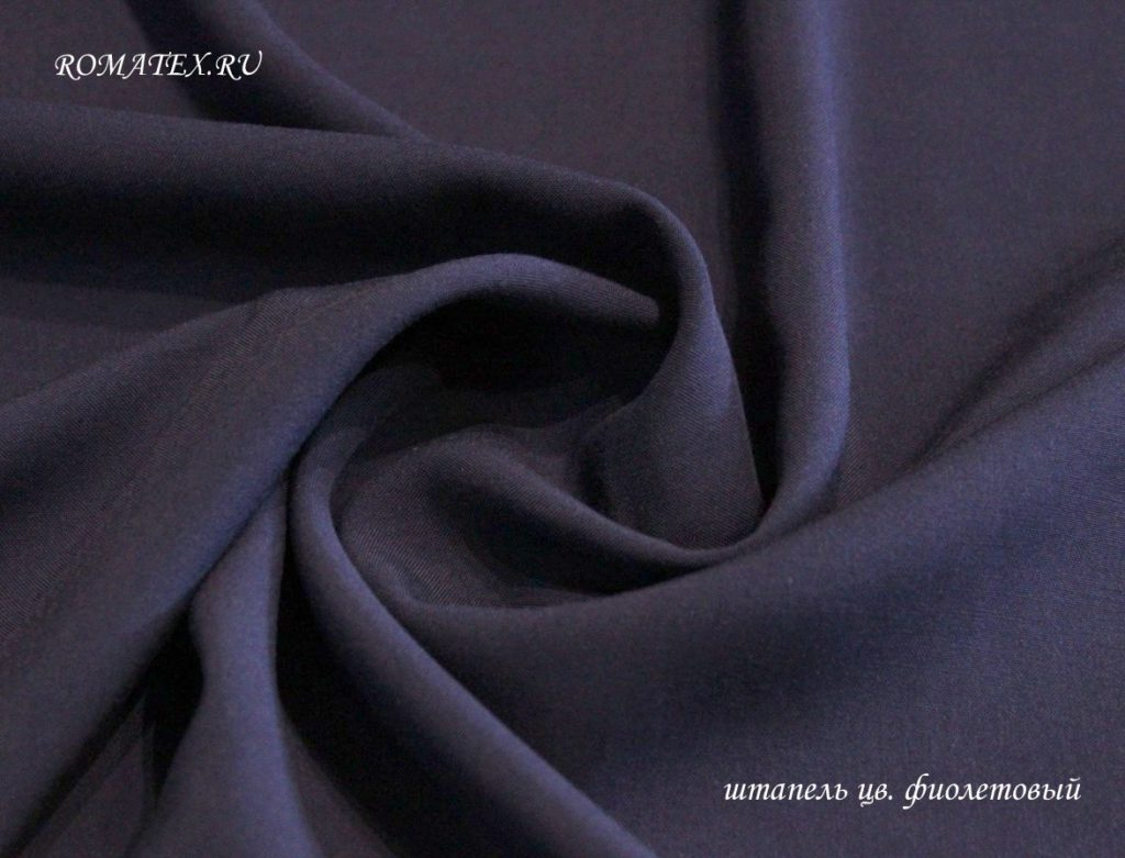 Ткань штапель фиолетового цвета