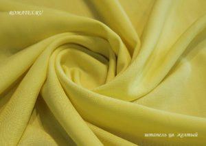 Ткань штапель жёлтого цвета