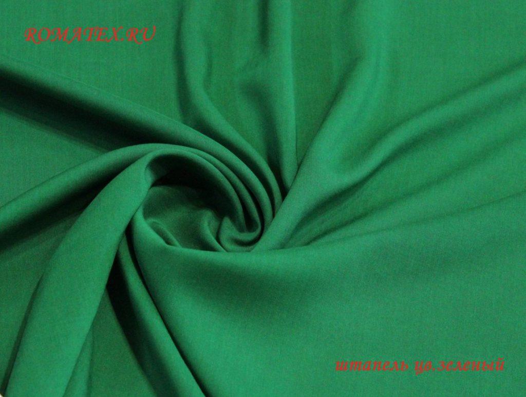 Ткань штапель цвет зелёный