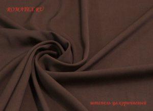 Ткань штапель цвет коричневый