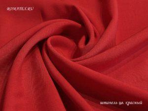 Ткань штапель цвет красный