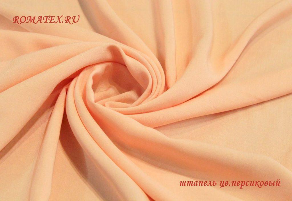 Ткань штапель цвет персиковый