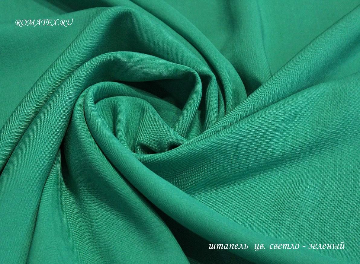 Ткань штапель цвет светло-зелёный