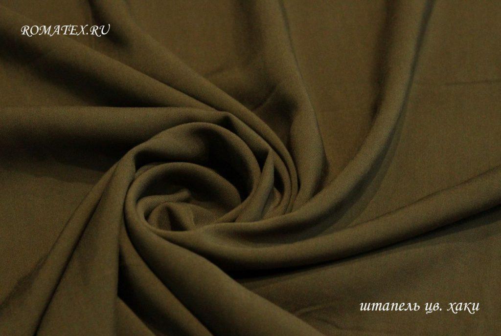 Ткань штапель цвет хаки