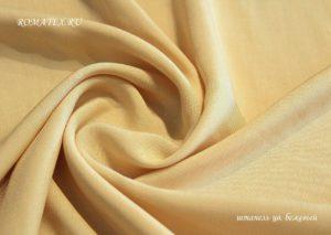 Ткань штапель цвет бежевый