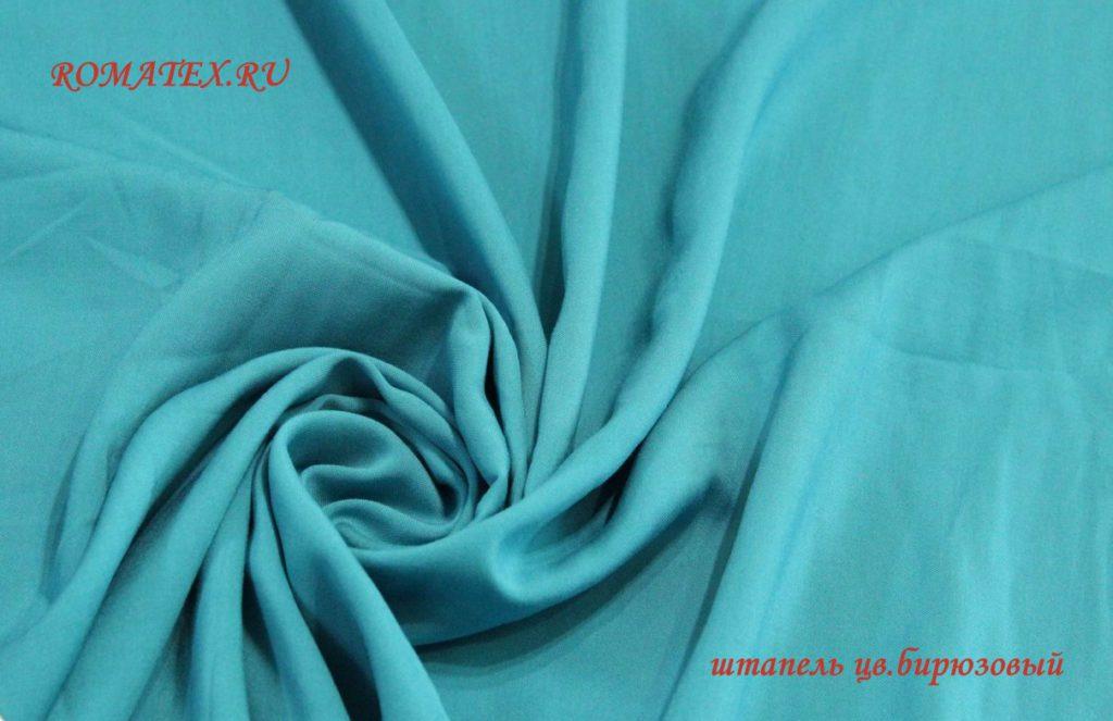 Ткань штапель цвет бирюзовый