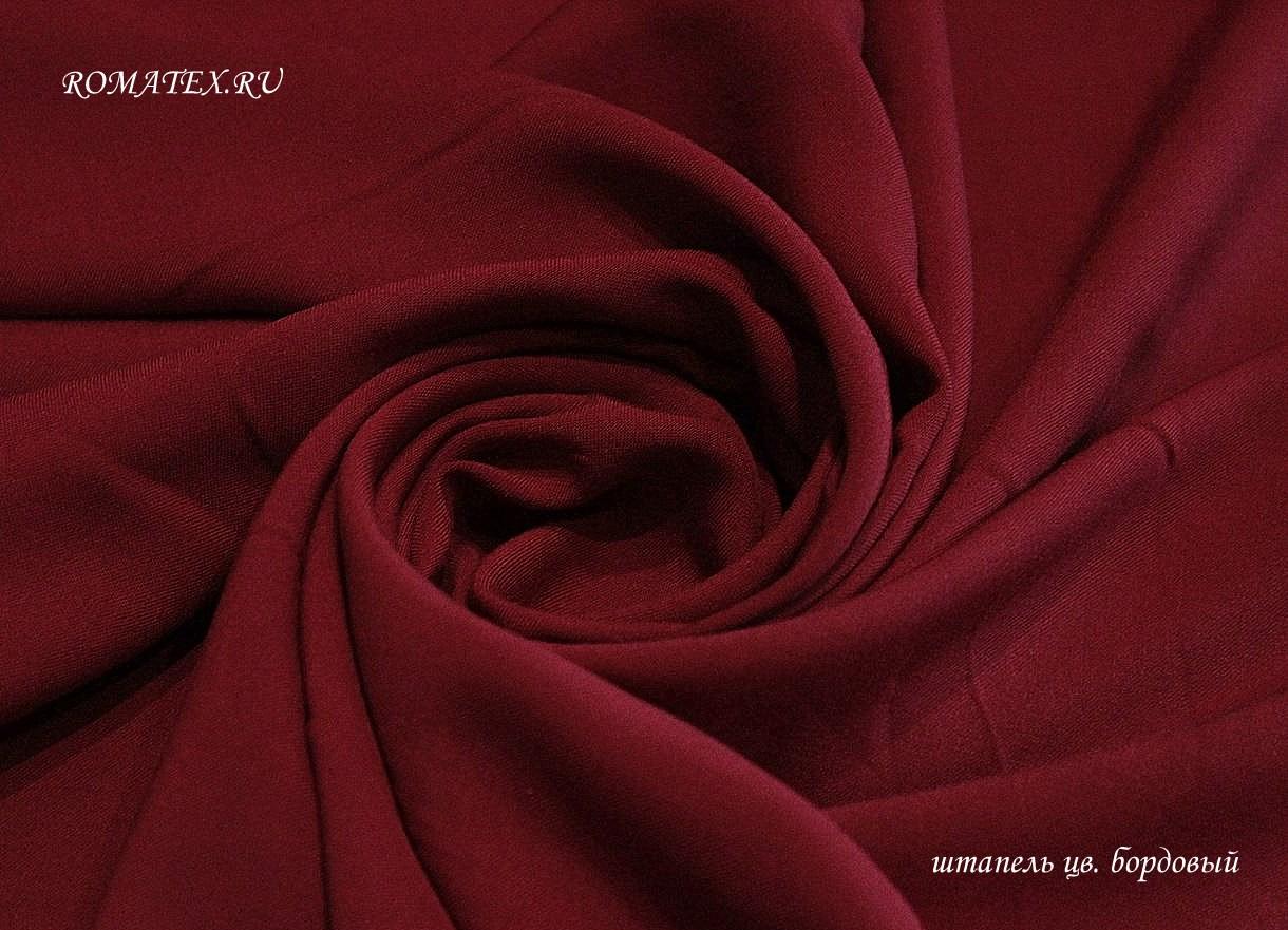 Ткань штапель цвет бордовый