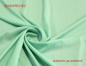 Ткань штапель мятного цвета