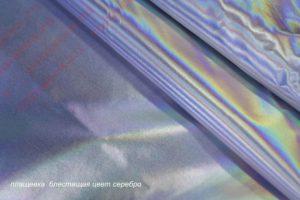 Ткань плащёвка блестящая цвет серебро