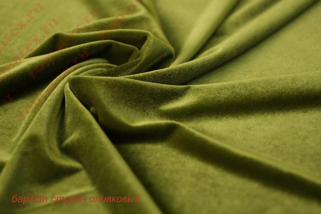 Ткань бархат стрейч цвет оливковый