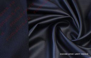 Ткань кожзам начёс цвет чёрный