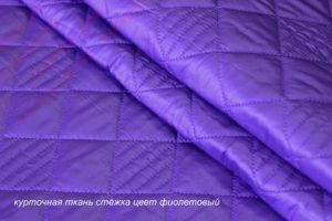Ткань двухсторонняя стежка цвет фиолетовый