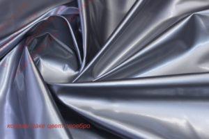 Ткань кожзам лаке цвет серебро
