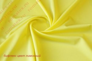 Ткань бифлекс цвет лимонный