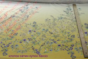 Ткань хлопок сатин купон кензо