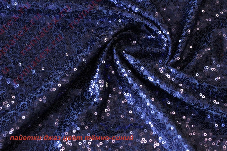 Пайетки Джаз на трикотаже , темно-синий