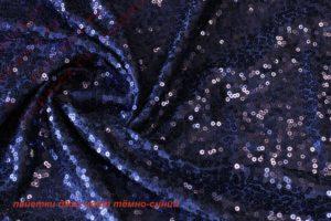 Ткань пайетки джаз на трикотаже , темно-синий