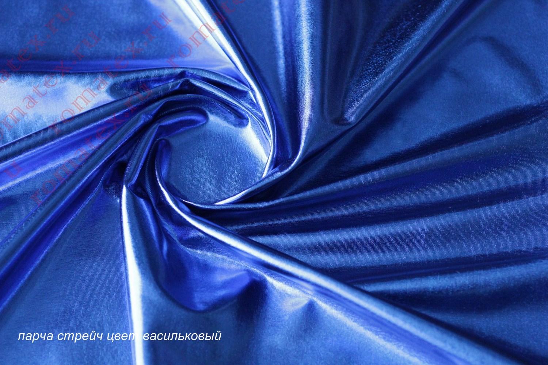 Ткань парча стрейч цвет васильковый