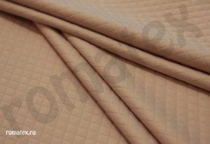 Ткань трикотаж стежка ромб цвет бежевый