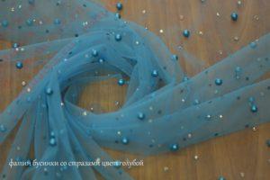 Ткань фатин бусинки со стразами цвет голубой