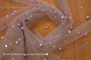 Ткань фатин бусинки со стразами цвет лавандовый