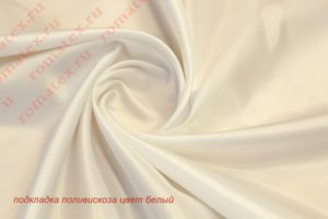Ткань подкладка поливискоза цвет белый