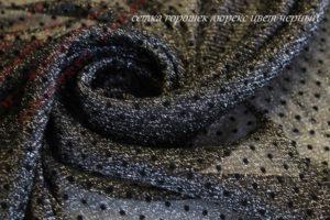 Ткань сетка горох люрекс цвет черный