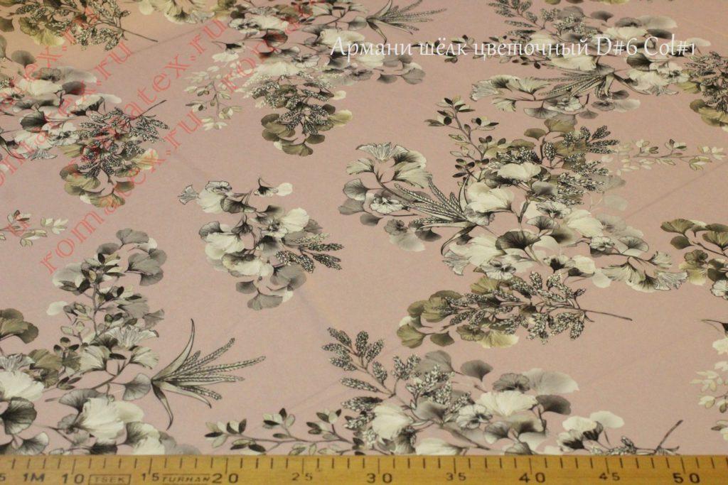 Армани шелк «Цветы» цвет розовый