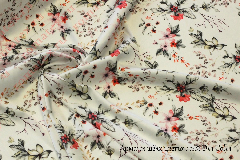 Армани шелк «Цветы» цвет белый