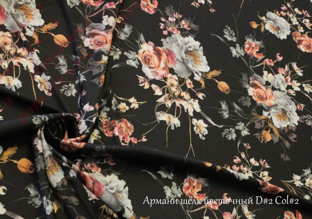 Ткань армани шелк «пионы» цвет черный