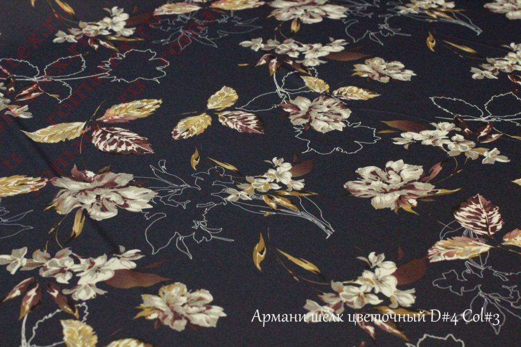 Армани шелк «Цветы осенние», черный