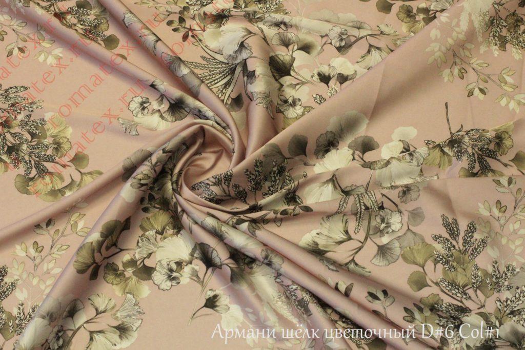 Ткань армани шелк «цветы» цвет розовый