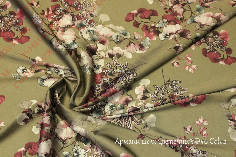 Армани шелк «Цветы» цвет хаки
