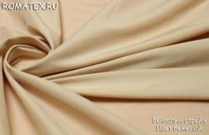 Ткань бенгалин цвет бежевый