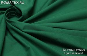 Ткань Стрейч  бенгалин цвет зеленый