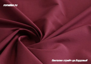 Ткань бенгалин цвет бордовый