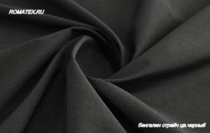 Ткань бенгалин цвет черный